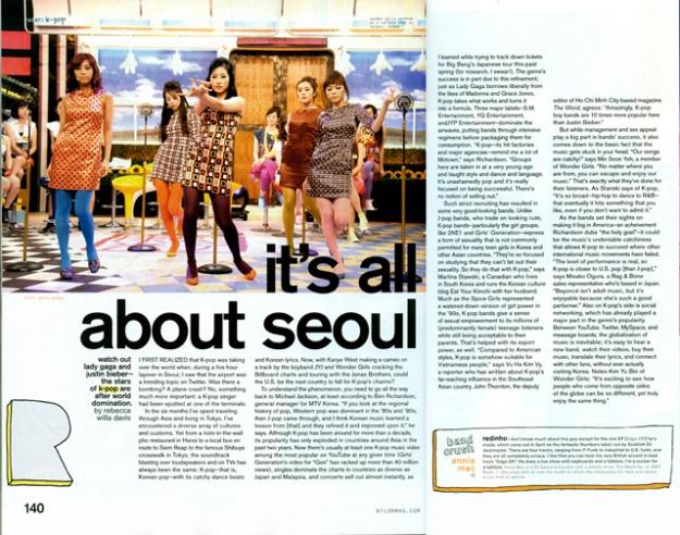 """Wonders Girls Tweet Their """"Nylon"""" Magazine Feature"""