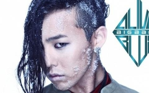 Big Bang GD Sports New Hairstyle and Poses with Boys Noize