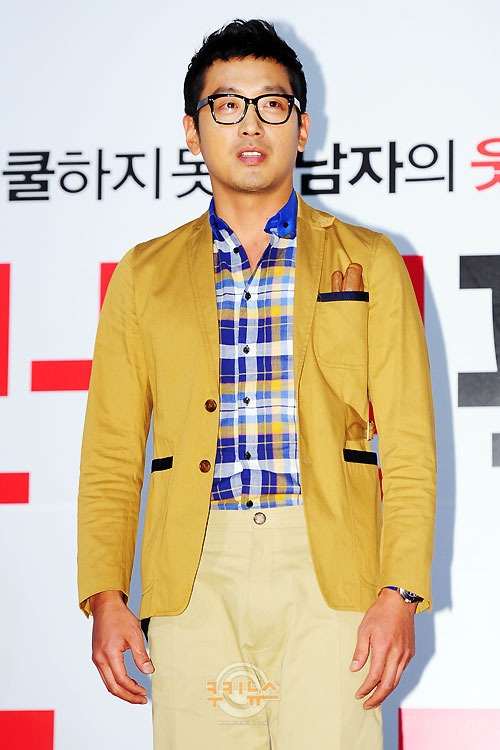 Oops! One Night of TV Entertainment Mistake Ends Up Revealing Ha Jung Woo's Breakup