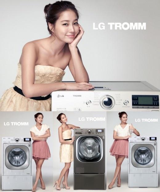 Lee Min Jung Continues Her Streak as Queen of Endorsements