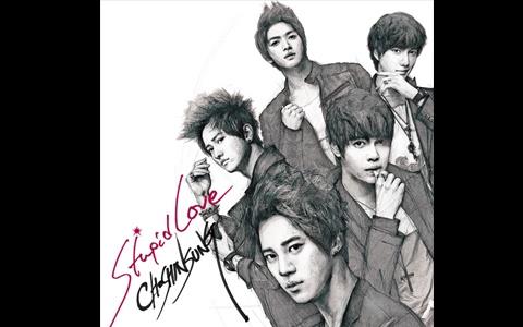 "Cho Shin Sung (Supernova) Releases MV Teaser for ""Stupid Love"""