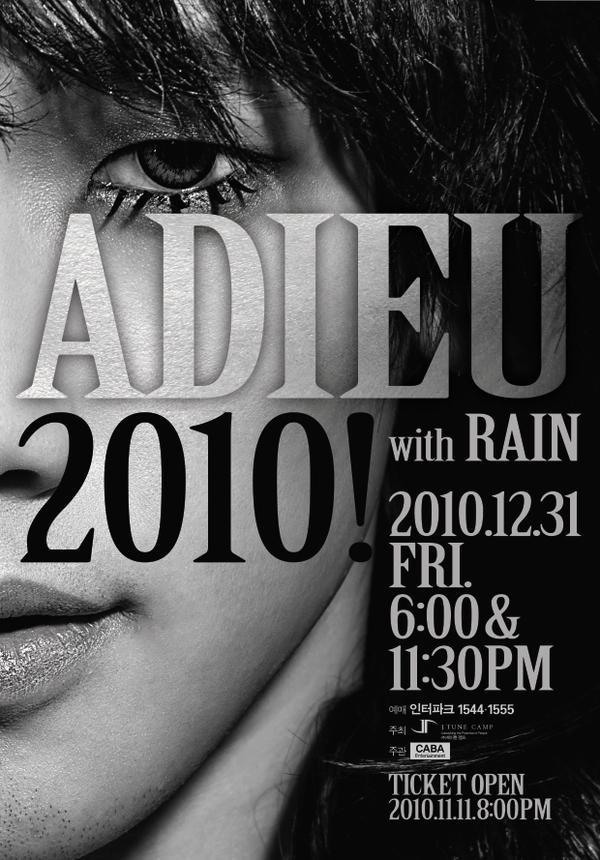 Rain to Hold Solo Concert in Seoul Next Month