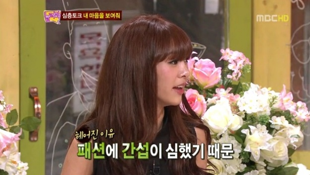 G.NA Broke Up with Boyfriend of 5 Years Because of Her Racy Outfits