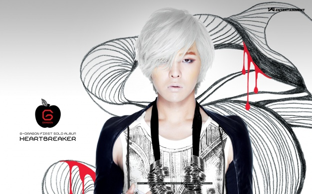 G-Dragon is Planning His Second Solo Album For 2012