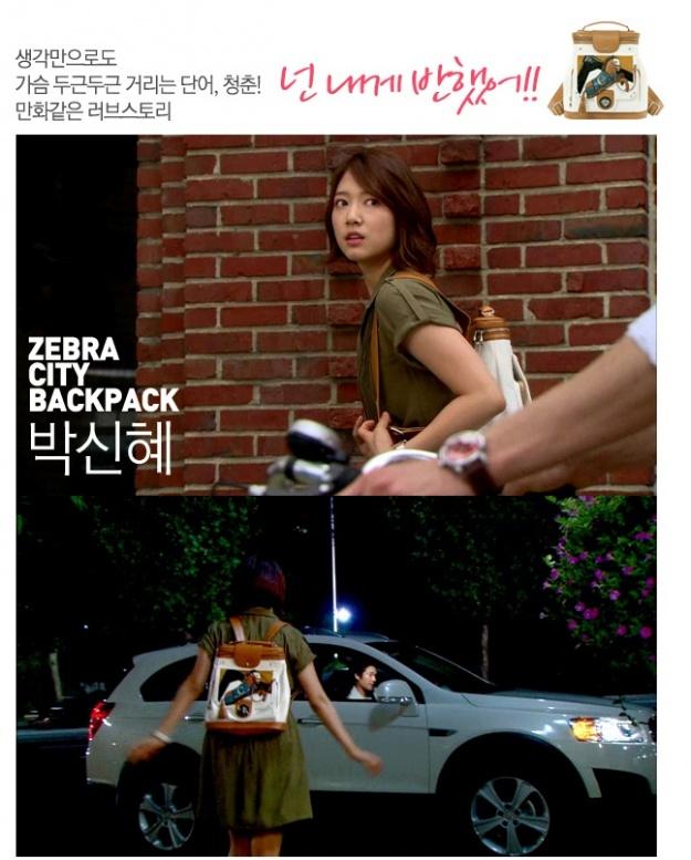 "Fashion Closet: Park Shin Hye's Cute Backpacks from ""Heartstrings"""