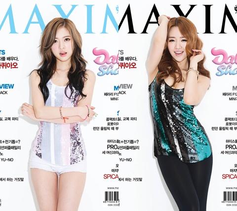 Dal Shabet's Ah Young and Jiyul for Maxim Korea