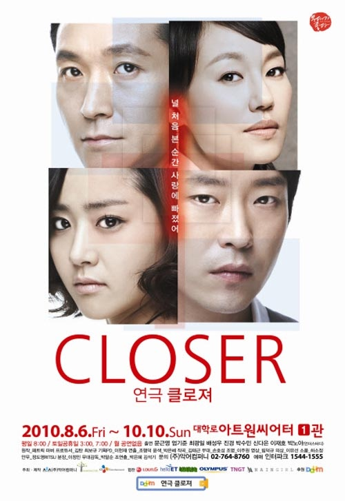 Moon Geun Young's Play Sells Out In Two Minutes