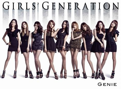 SNSD Set A Weekly Record On Oricon