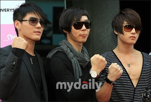The Court Ruling In The DBSK Trial