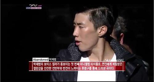 KBS Music Bank 05.06.2011