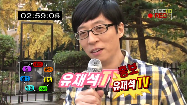 "[Preview] MBC ""Infinity Challenge"" – Nov. 19 Episode"