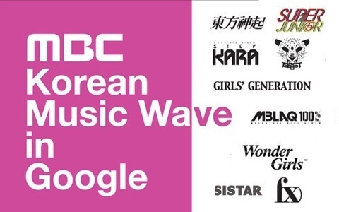 """Korean Wave in Google"" to Livestream on YouTube"