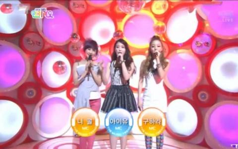 SBS Inkigayo Performances 05.06.12