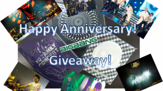 bigbang-5th-anniversary-weekend-contest_image