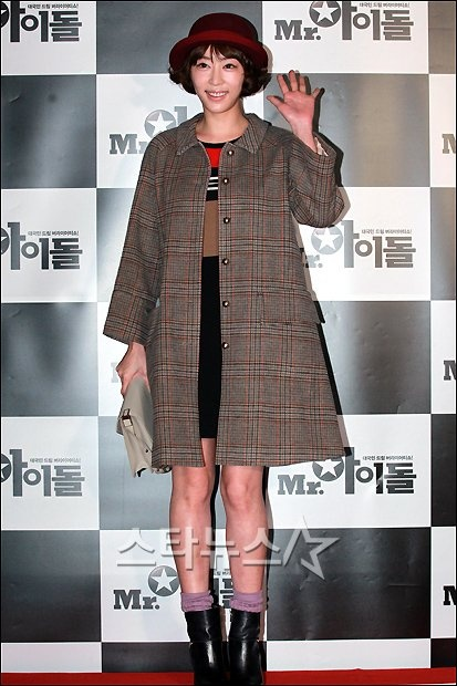 Mr. Idol VIP Premiere
