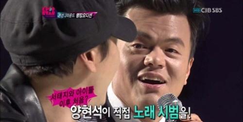 "YG Sings a Bit on ""SBS K-Pop Star"" to JYP's Amusement"