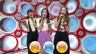 sbs-inkigayo-performances-051312_image