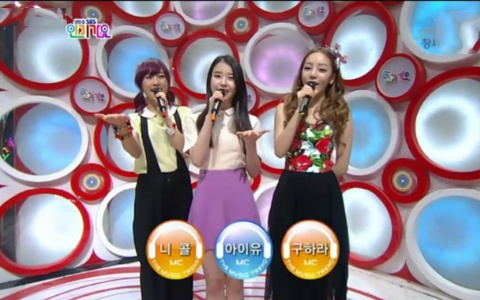 SBS Inkigayo Performances 05.13.12