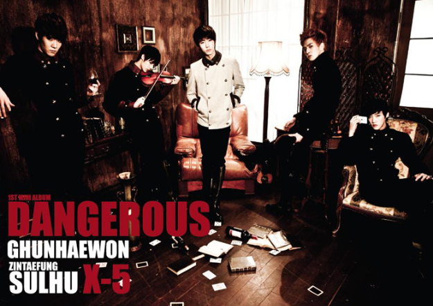 """X-5 Releases Teasers for First Mini Album """"Dangerous"""""""