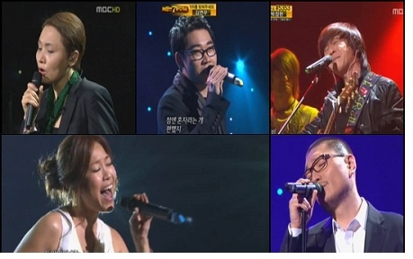 "[Recap] MBC ""Survival: I am a Singer"" Ep. 6 – 5/1/11"