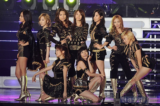 SNSD's KakaoTalk Profile Pictures Revealed