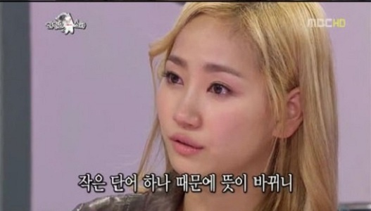 Wonder Girls Yenny Breaks Down While Talking about Life in U.S.