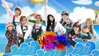 preview-kbs-invincible-youth-season-2-dec-3-episode_image
