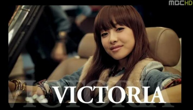 Victoria's Pre-debut Pictures Revealed!