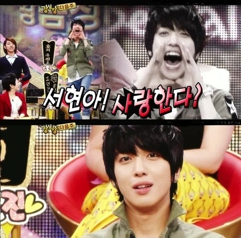 "Jung Yong Hwa Screams ""Seohyun I Love You!"" on ""Strong Heart"""