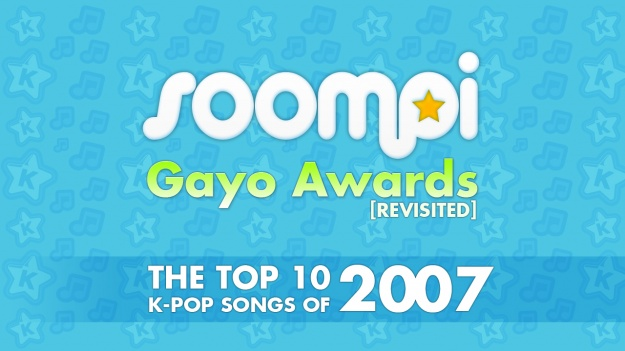 Soompi Gayo Awards [Revisited] – Top 10 K-Pop Songs of 2007
