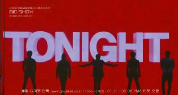 """""""2012 Big Bang Concert – BIG SHOW"""" Teaser Video Released"""