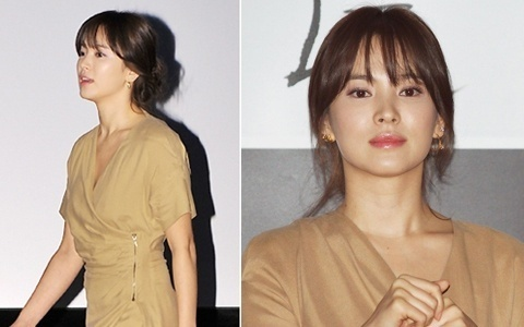 Song Hye Gyo's 'Different' Figure?