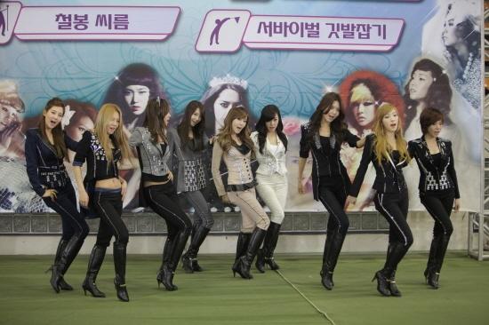weekly-kpop-music-chart-2011-november-week-2_image