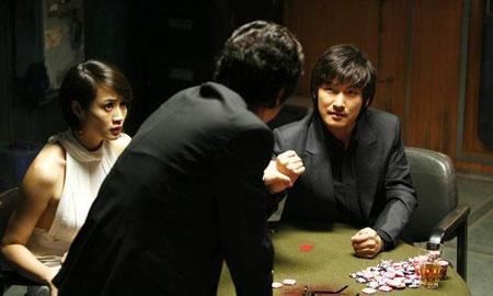 Cardshark: Cho Seung Woo
