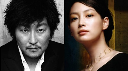 "Song Kang Ho and Lee Na Young to Star in Movie ""Howling"""