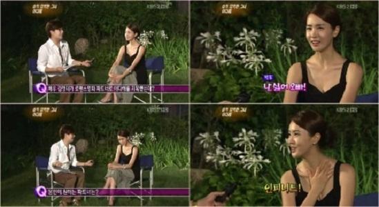 Lee Da Hae Chooses Infinite as Her Romance Movie Partners