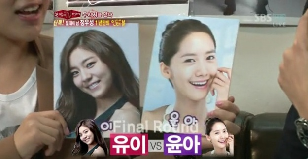 Jung Woo Sung Picks After School's Uee over Girls' Generation's YoonA