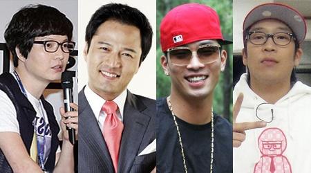 KBS Bans MC Mong, Shin Jung Hwan, Kim Sung Min, and Crown J