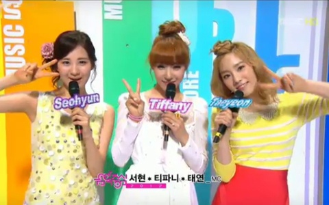 MBC Music Core 03.03.2012