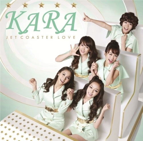 Kara's Nicole, Seungyeon, and Jiyoung Reach a Settlement with DSP Media