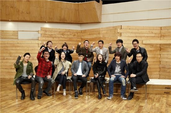 """First Elimination from MBC """"Survival: I am a Singer"""""""