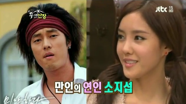 T-ara's Hyomin Can't Hide Her Affection for So Ji Sub
