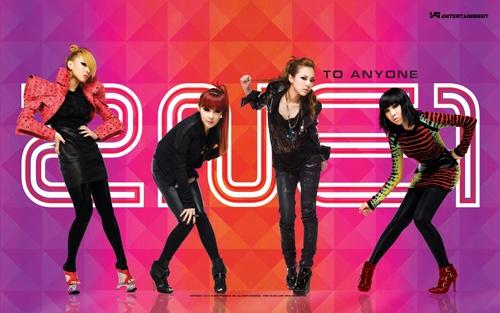 Weekly K-Pop Music Chart 2010 – October Week 2