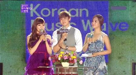 MBC's Korean Music Wave Concert In Bangkok