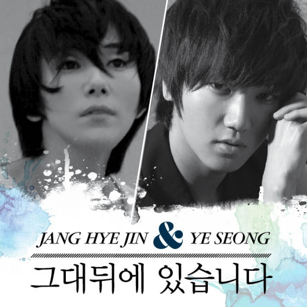 """I Am A Singer's"" Jang Hye Jin and Super Junior Yesung Release A Ballad Duet"