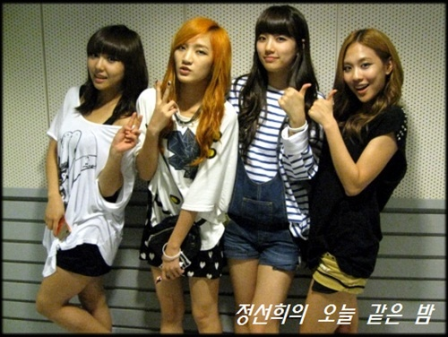 """miss A Stunned by SNSD's Diet Plan: """"We're Meat Lovers"""""""