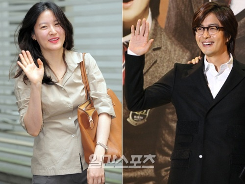 Bae Yong Joon, Won Bin, Lee Young Ae, Go So Young: The Return of the Kings and Queens