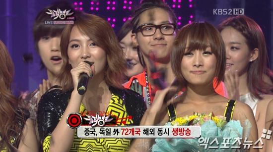 KBS Music Bank 09.23.2011
