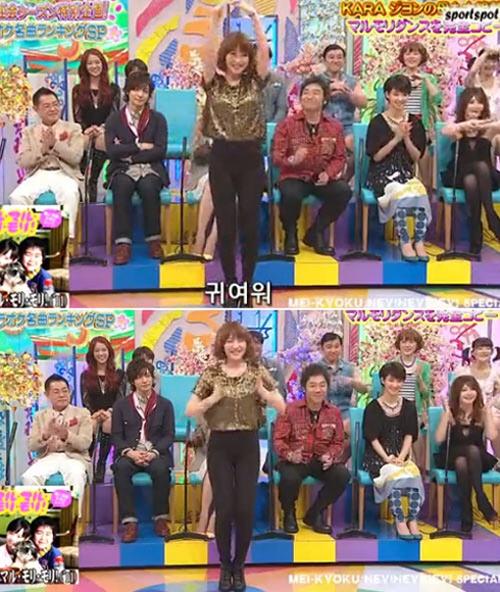 Kara's Kang Ji Young Wears Leggings… Only Leggings…