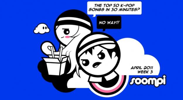 [Listen] Soompi Chart Top 50 – April 2011, Week 3